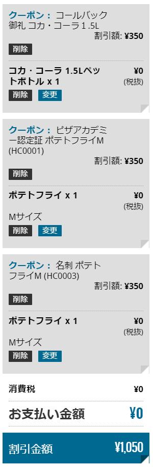 HC0001、HC0003、CT