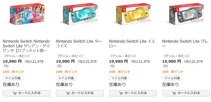 Switch オムニ セブン