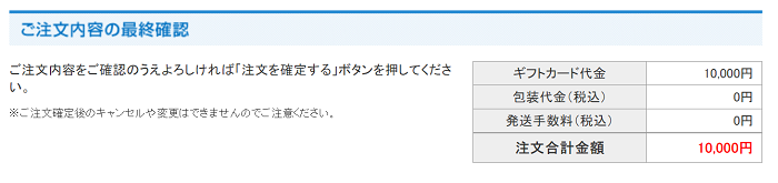 JCBカード Oki Dokiポイント