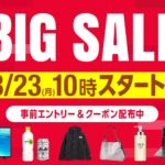 au wowma BIG SALE