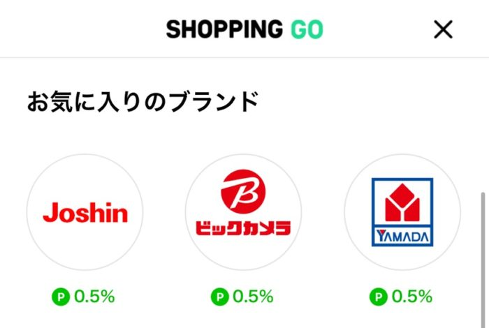 Shopping Go