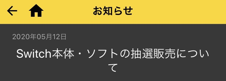 GEOアプリ