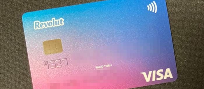 Revolut(レボリュート)カード