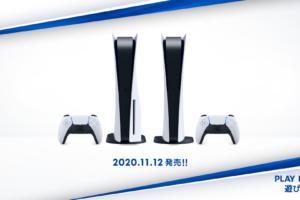 ソニーストア PlayStation5 抽選販売のご案内