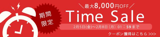 最大8000円OFF!週末限定クーポンキャンペーン|ひかりTVショッピング