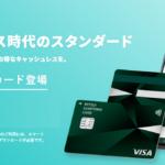 2月限定おすすめ10%戻ってくるクーポン - PayPay